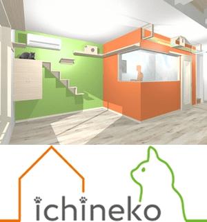 ichineko1-min